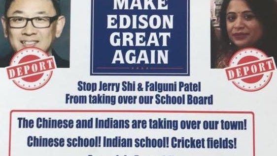 A racist campaign flyer directed at two Edison Board of Education candidates sent to some Edison residents in 2017.