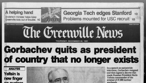 The front page of The Greenville News on Dec. 26, 1991.