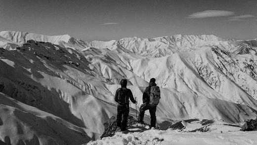 """Iran: A Skier's Journey"" follows Chad Sayers and Forrest Coots, who decide to go to Iran despite being warned against it."