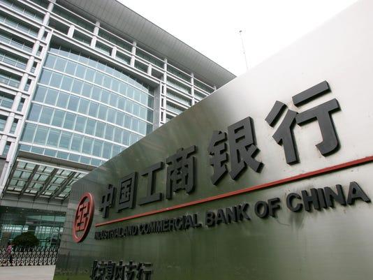 AP CHINA ICBC IPO I F CHN