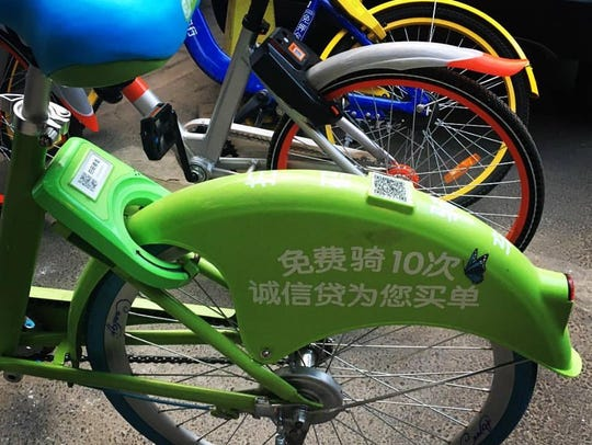 """Bikes for rent: Riders can unlock these """"dockless"""""""