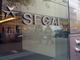 Insurance Firm: The Segal Group