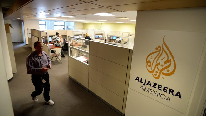 The offices of Al Jazeera America's flagship show America Tonight are located in the Newseum in Washington.