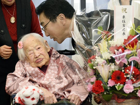 AP JAPAN WORLDS OLDEST PERSON I JPN