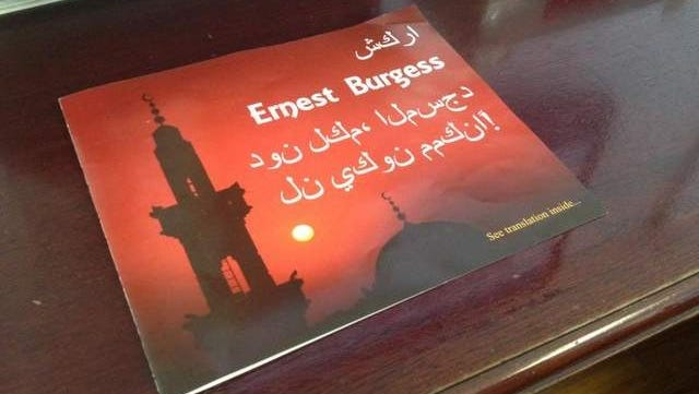 Flier from candidate Jimmy Evans that blames Rutherford County Mayor  Ernest Burgess for the Islamic Center of Murfreesboro disputes.