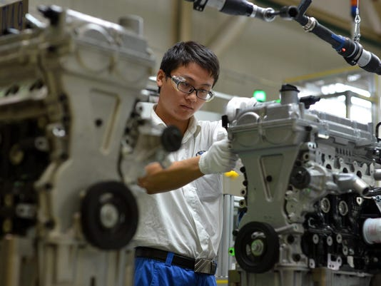 China GM Recall