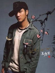 """The cover of Leehom Wang's album """"Heroes of Earth."""""""