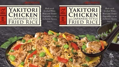 A new recall from Costco has affected products from Ajinomoto Windsor – including Yakitori Chicken Fried Rice, Petite Cuisine Southwest Chicken Firecrackers or Petite Cuisine Chicken Poblano Firecracker.
