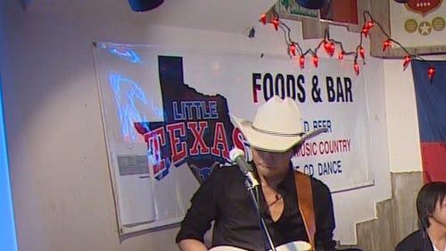 A Taste of Texas in Tokyo