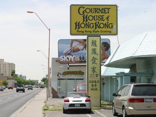 Gourmet House Of Hong Kong in Phoenix.