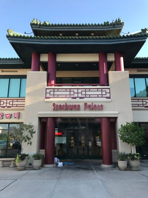 The Chinese Cultural Center in Phoenix.