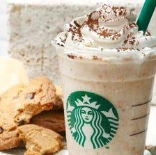 A Starbucks frappuccino.