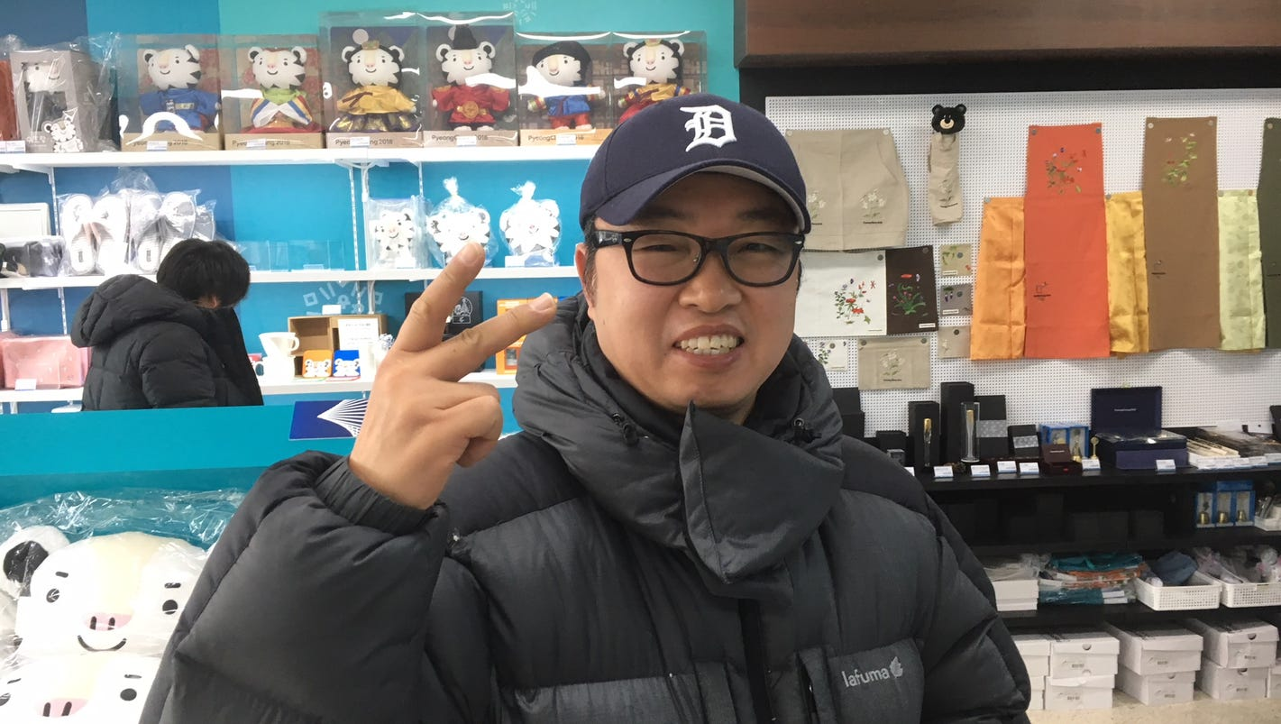 Winter Olympics: I found the biggest Detroit Tigers fan in Korea (I think)