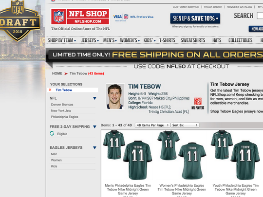 Tim Tebow jerseys for sale
