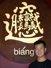 A portrait of Chang-hai Huang (owner), October 25,