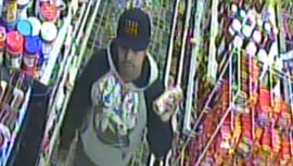 Police are looking to talk to this potential witness in an ongoing investigation.