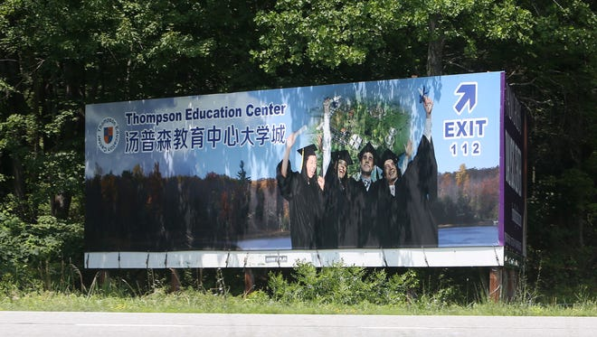A billboard for the Thompson Education Center on Route 17 in Sullivan County, N.Y.