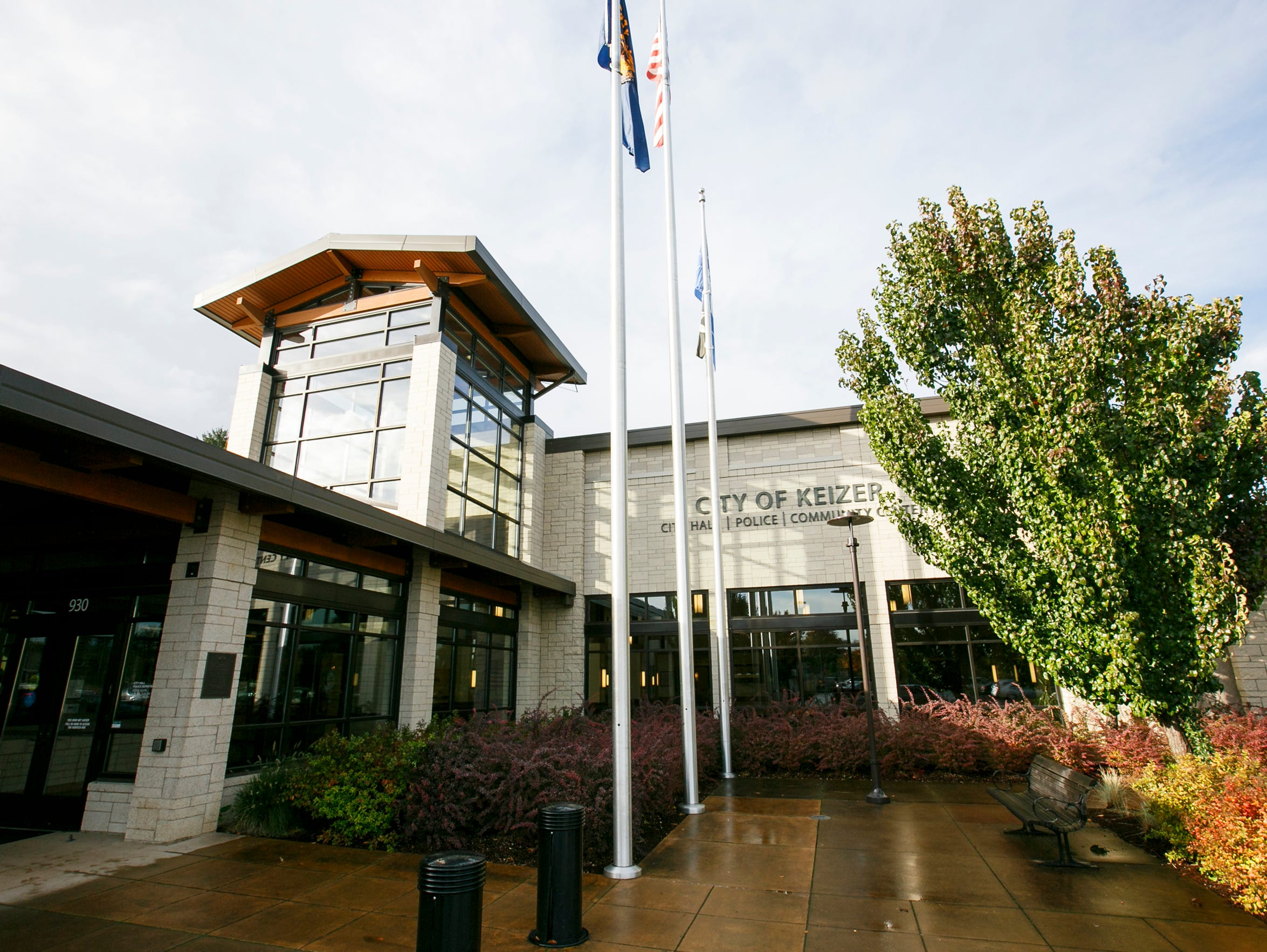 The entrance to the Keizer Civic Center, which houses