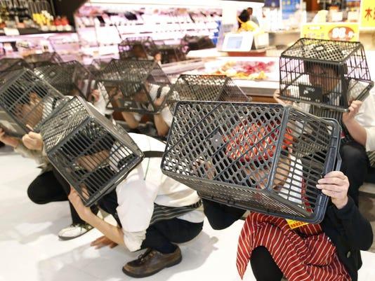 AP JAPAN EARTHQUAKE I JPN