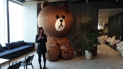 The offices at Line Corp. in Tokyo