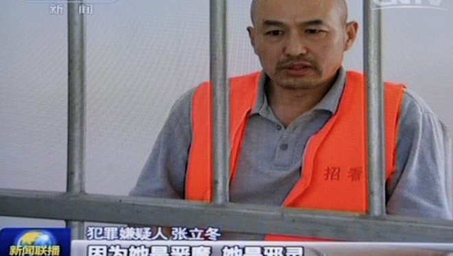 This is Zhang Lidong,charged with killing  a woman at a McDonalds restaurant in Zhaoyuan city, Shandong province, China.