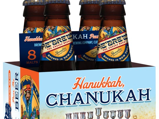 Photo of a four-pack of Shmaltz Brewing Co.'s Chanukah