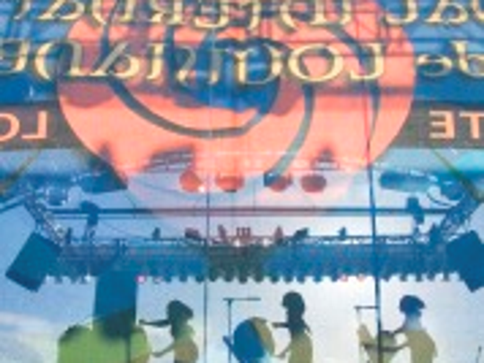 Mainstage Silhouette