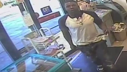 Milwaukee police search for a suspect who robbed a 14-year-old at gunpoint Sunday.