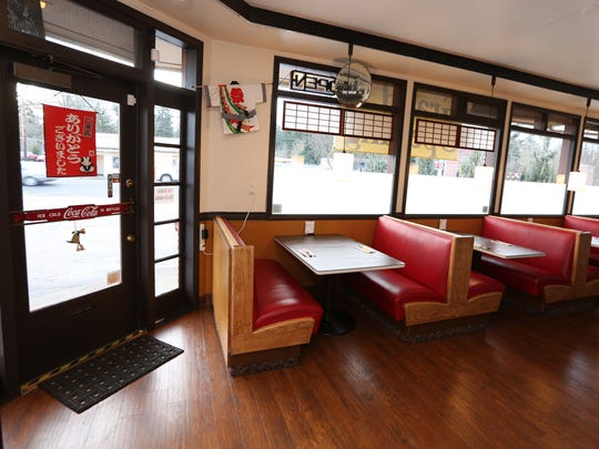 The seating area at Japanese restaurant BonJapan86 in South Salem.
