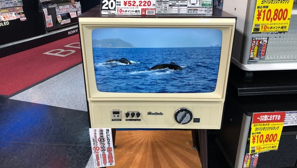 The retro TV from Doshisha looks like 1950s TV furniture but actually has a 20-inch LCD for a screen.