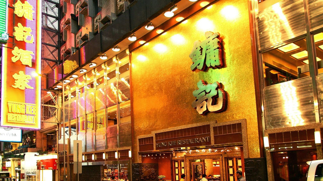 With some 11,000 restaurants, Hong Kong boasts a menu of diverse culinary experiences.