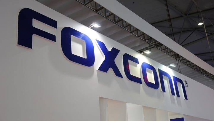 Foxconn Technology Group plans to build a large flat-panel