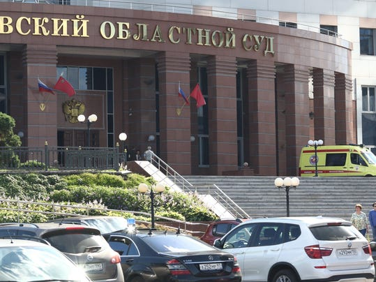 Russia Courthouse Shooting