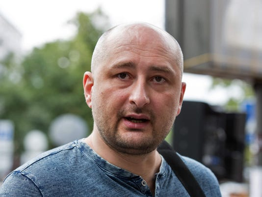 UKRAINE-PRESS-CRIME