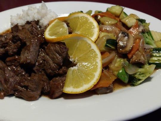 Beef Teriyaki meal at Taki Japanese Steakhouse in Urbandale.