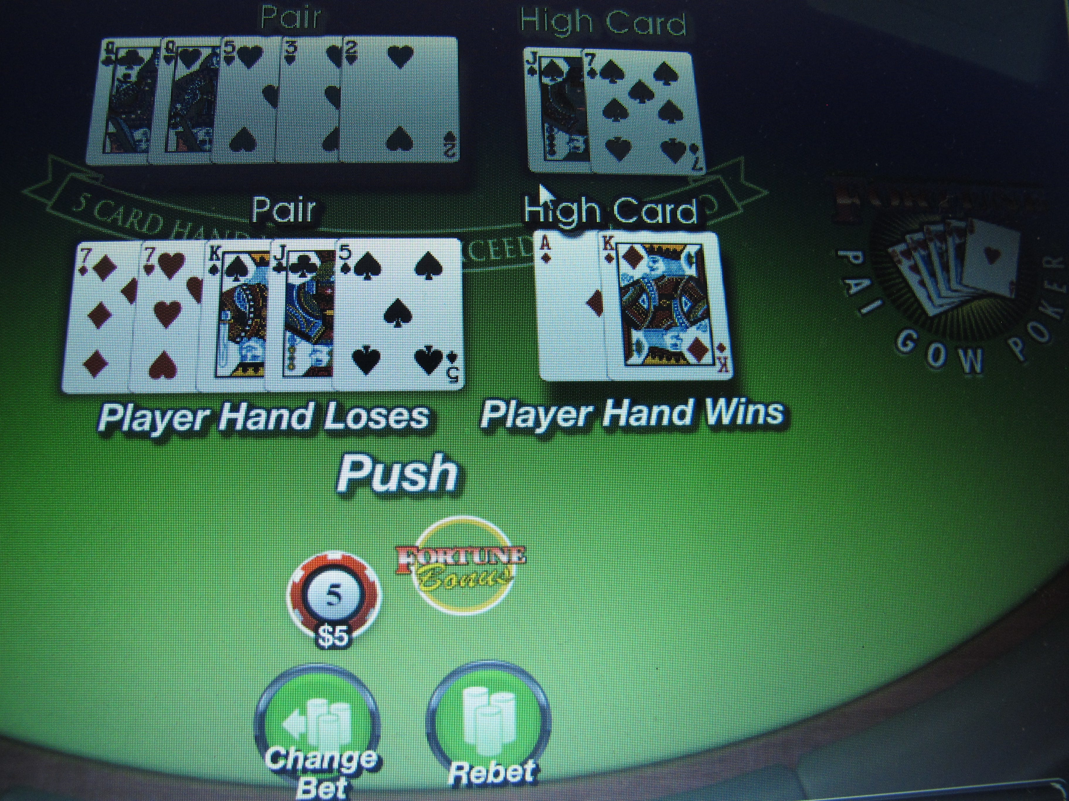 Internet gambling issue for palace casino