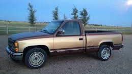 Phoenix police suspect the suspects in a Nov. 20, 2016, shooting are driving a 1989 gold/brown Chevrolet pickup.
