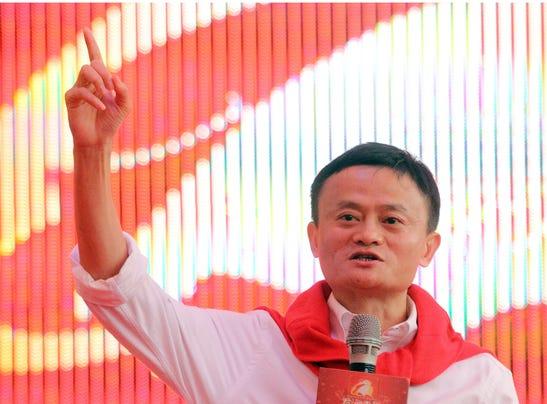 AP China Alibaba