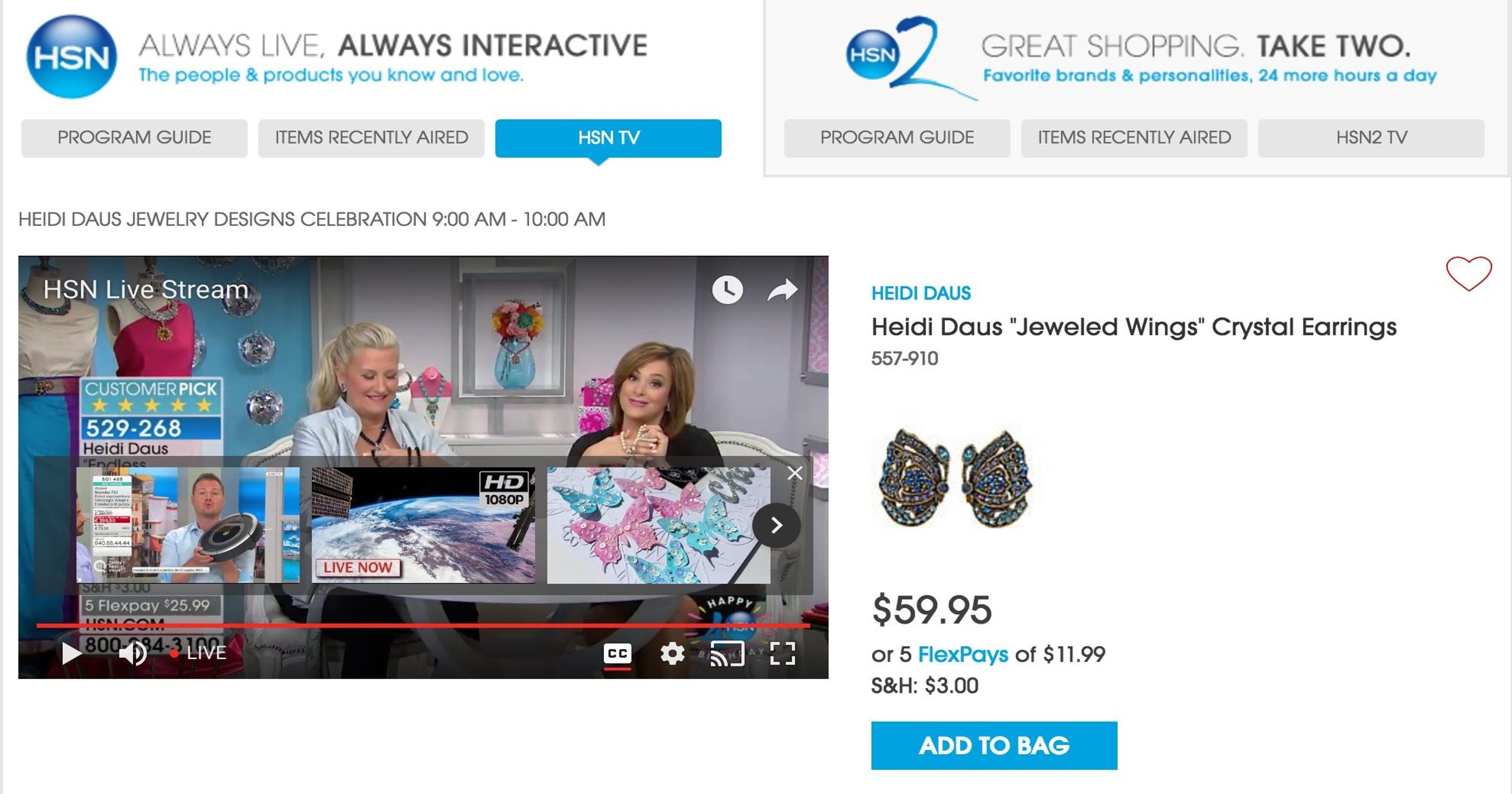 Liberty Interactive to buy HSN