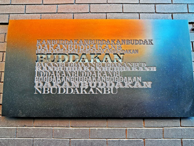 Buddakan is where Carrie Bradshaw and Mr. Big had their