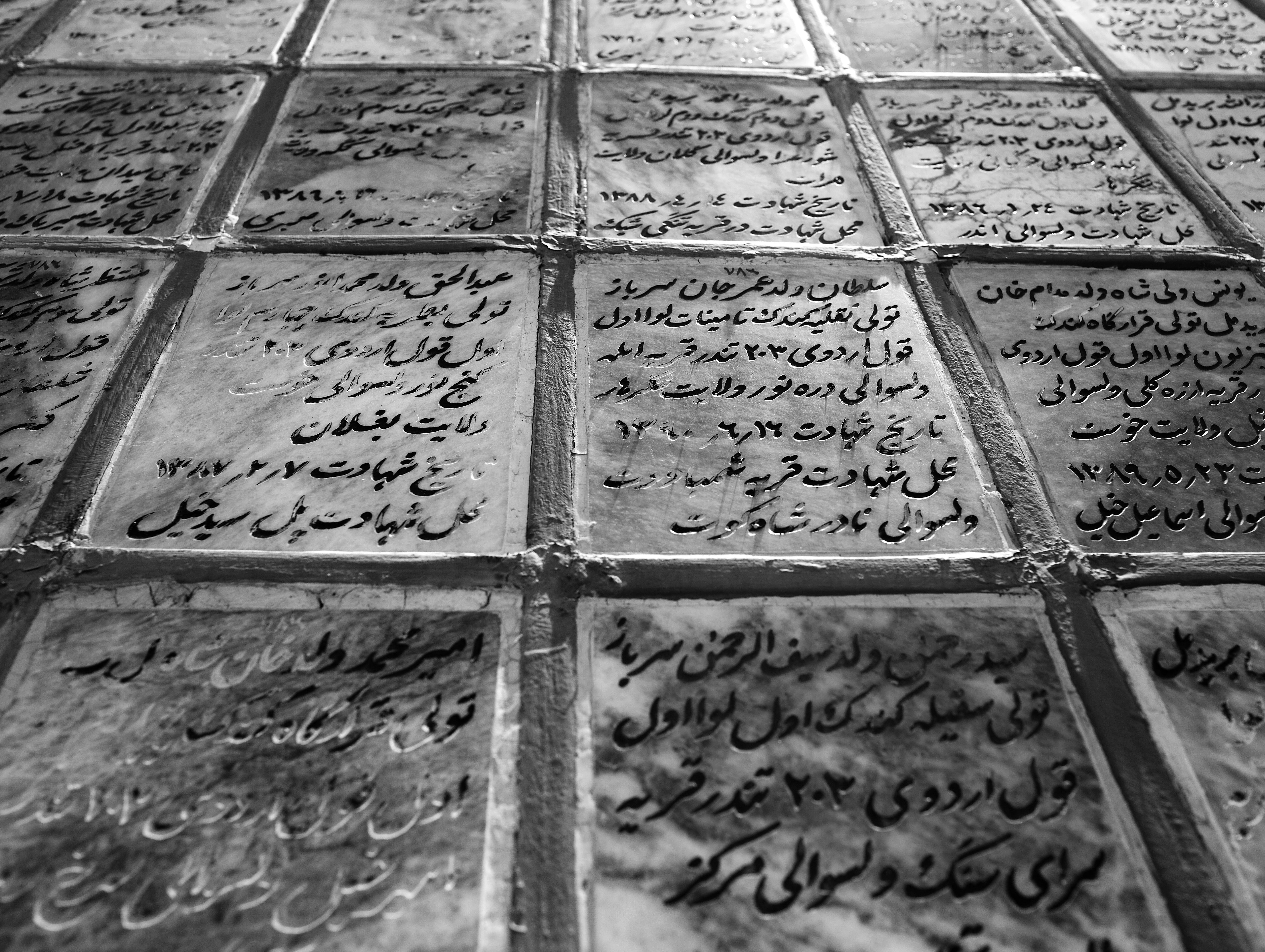 Engravings mark the names of dead Afghan National Army soldiers at Camp Parsa.