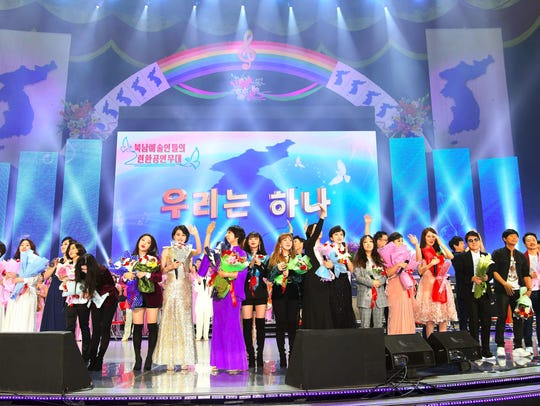 South and North Korean musicians perform during a joint