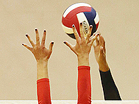 Volleyball.