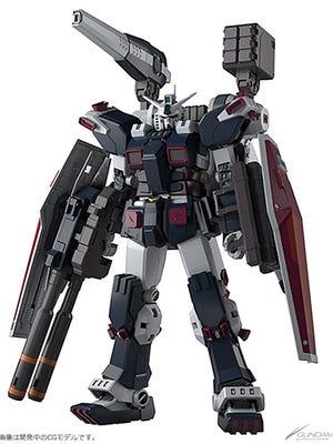 The Master Grade Full Armor Gundam Ver.Ka is releasing on July 2016 for 7,000 yen.