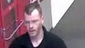 The Sioux Falls Police Department is looking for the public's help in identifying the subject in reference to an assault on May 28. If you know the subject, please contact CrimeStoppers at 367-7007 or call the Sioux Falls Police at 367-7234 SFPD CC#14-26961.