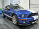 2007 Shelby GT500: This muscle car's 5.4-liter supercharged engine is rated at 500 horsepower and has less than 500 miles. The car was originally part of the Jack Miller Mustang Barn Collection in Florida.