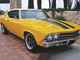 1969 Chevrolet Chevelle Malibu: This custom coupe went