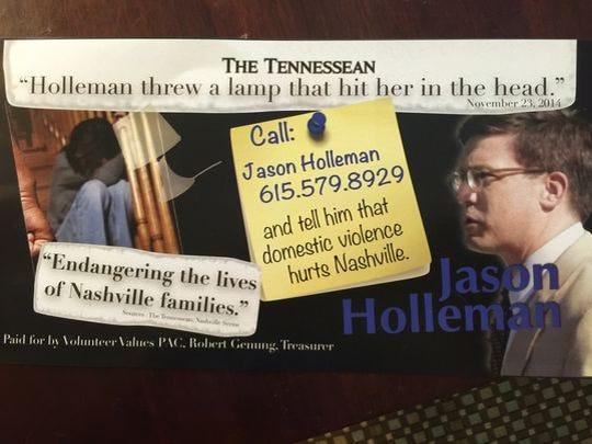 Former Metro Councilman Jason Holleman has filed a