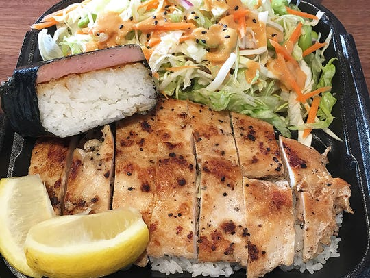 Ono Hawaiian BBQ offers healthy family meals to go.