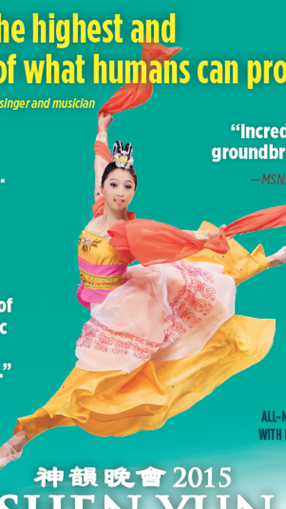 Shen Yun will be on stage at the Merriam Theater from May 8-10.